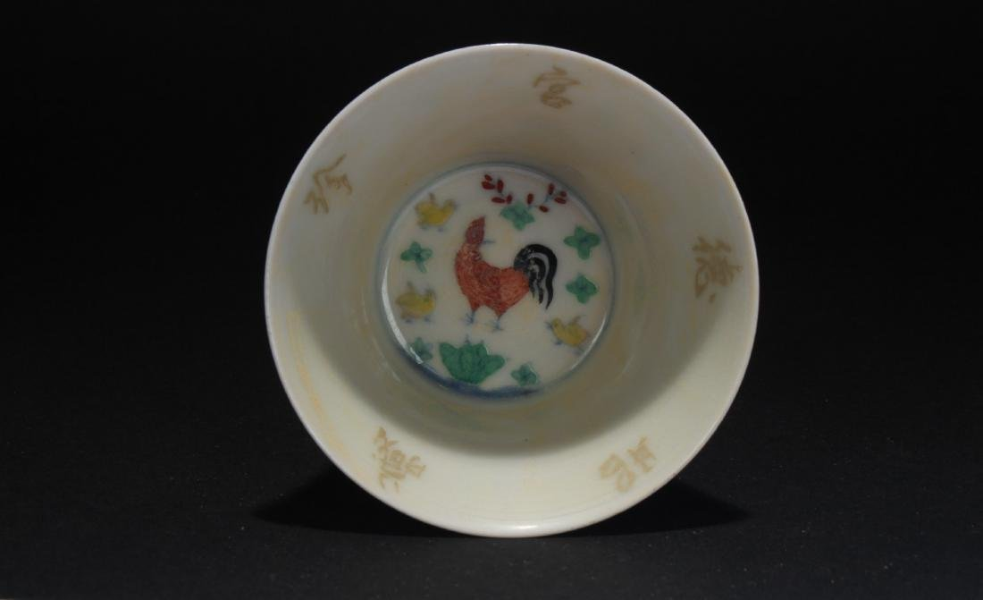 An Estate Chinese Porcelain Cup - 4