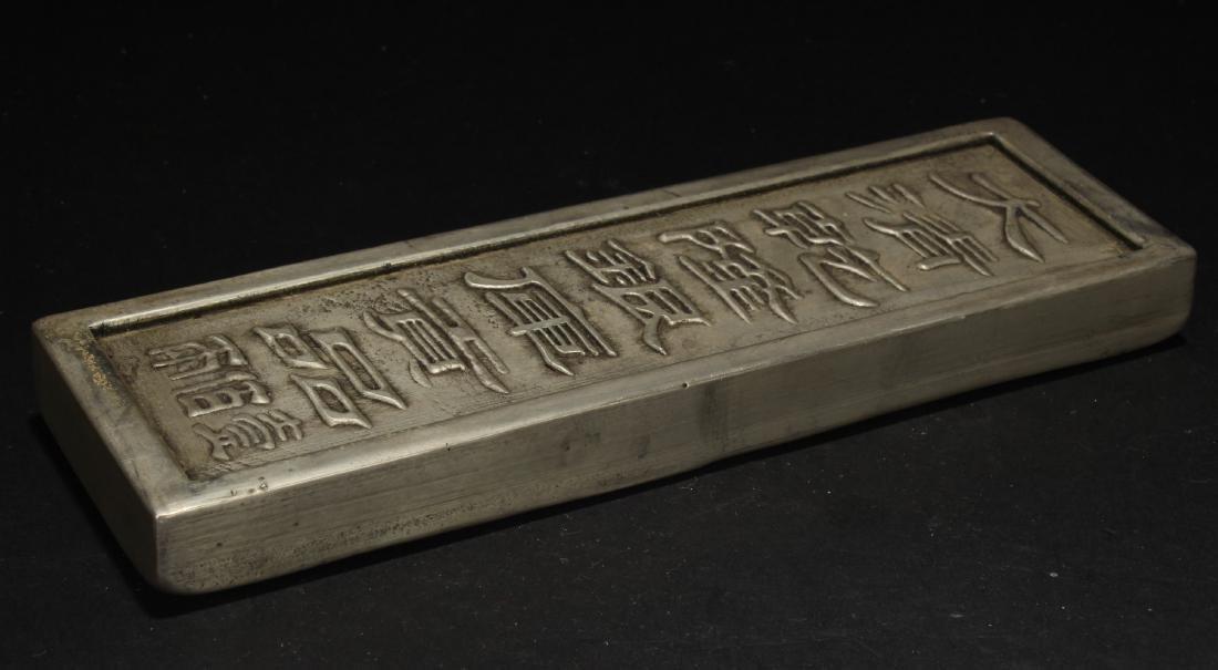 A classic-shape Chinese Estate Money Brick