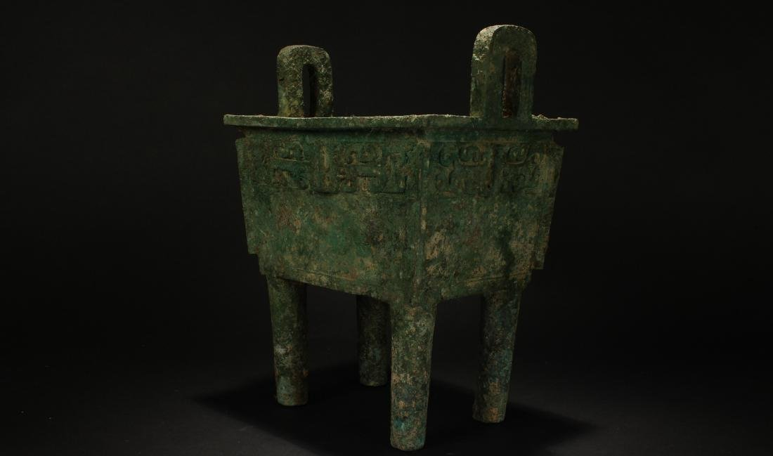 A Chinese Quad-pordded Borze Vessel Estate Display