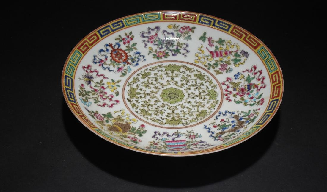 An Estate Chinese Porcelain Fortune Plate