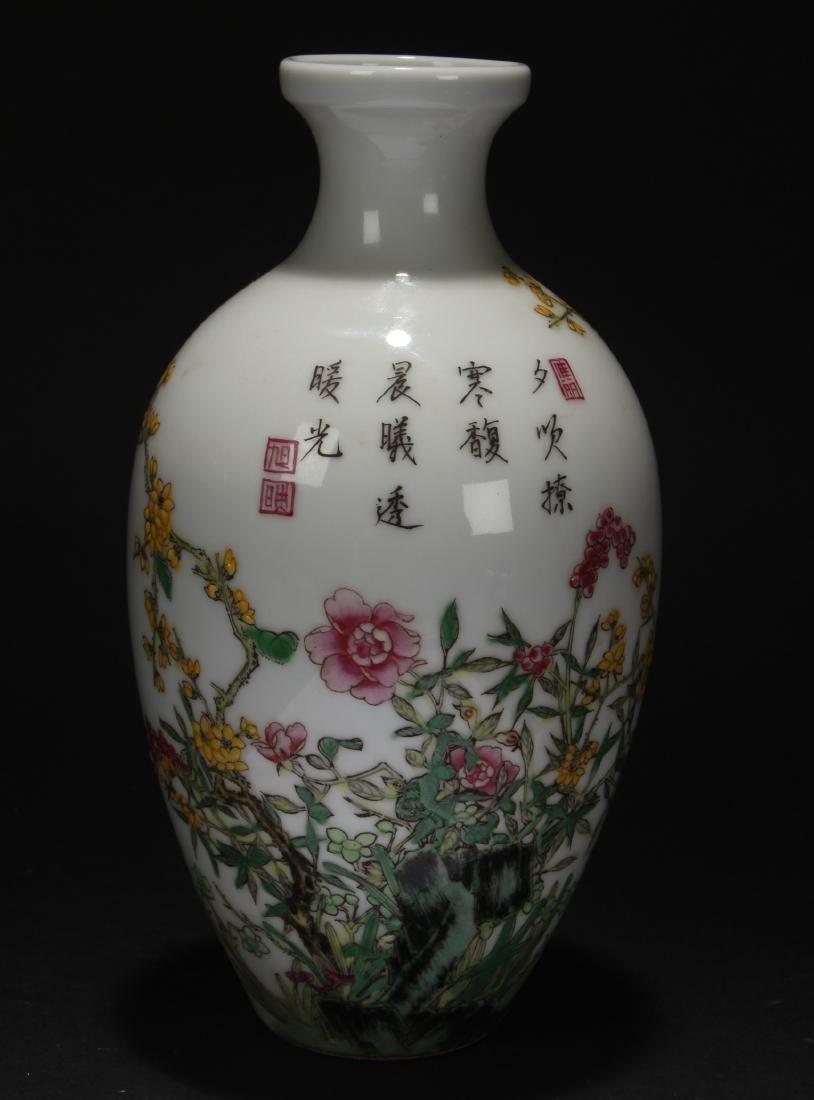 A Chinese Poetry-framing Estate Porcelain Vase