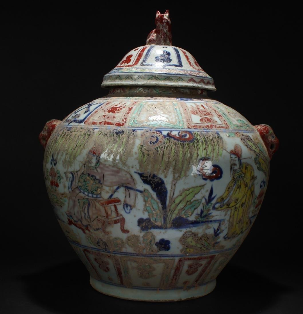 A Chinese Lidded Estate Porcelain Vase