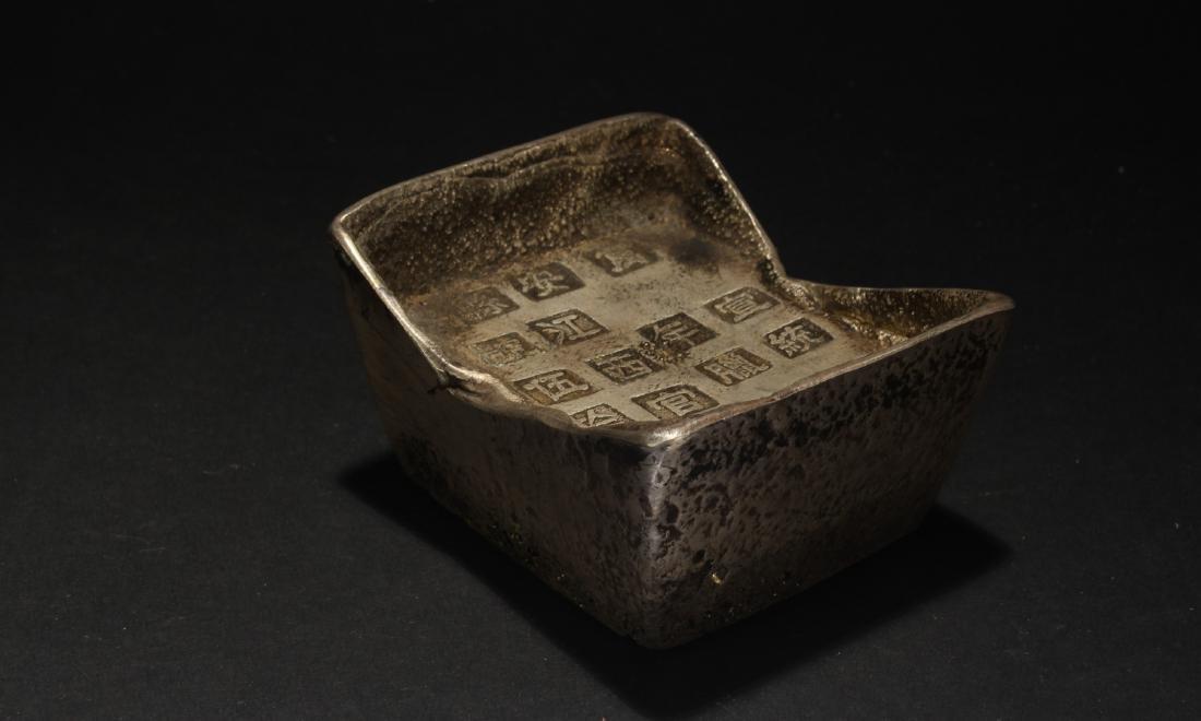 An Estate Chinese Money-brick