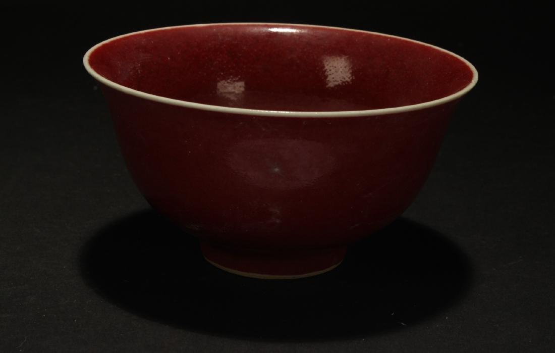 A Chinese Circular Estate Red Porcelain Bowl