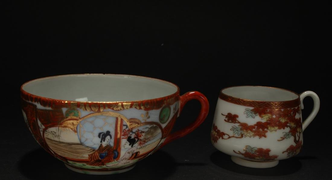 Two Estate Story-telling Tea Cups