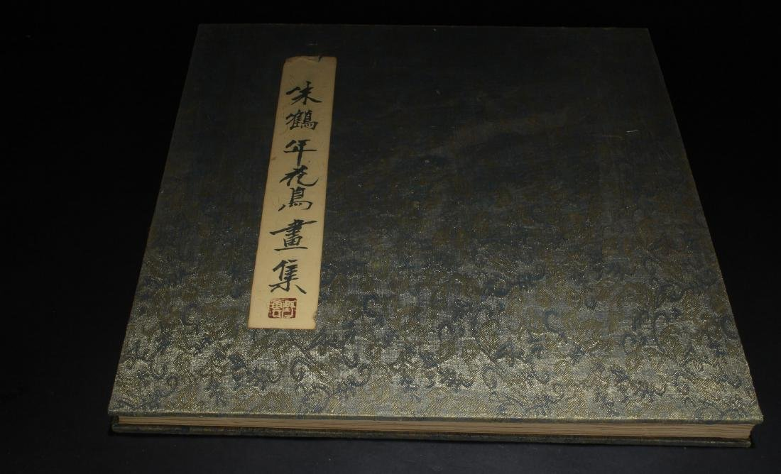 An Estate Chinese Painting Book Display
