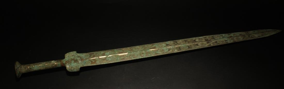An Estate Chinese Bronze Vessel Sword Display