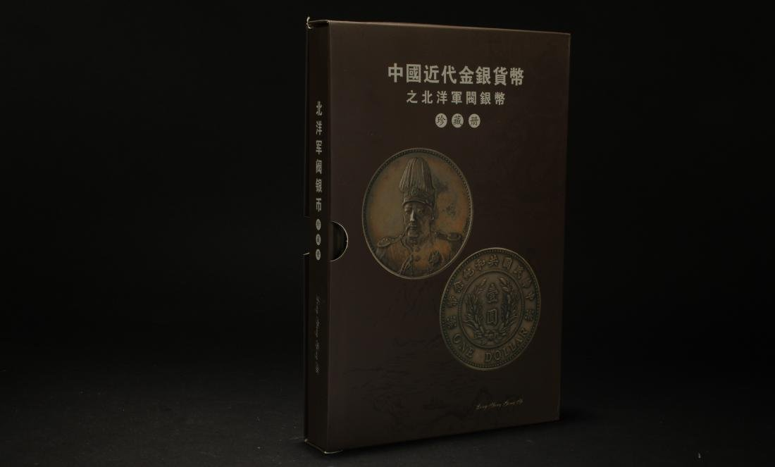 An Estate Fengshui-collection Chinese Book