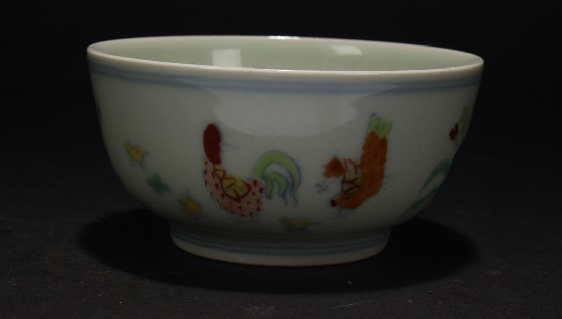 An Estate Chinese Small Porcelain Cup