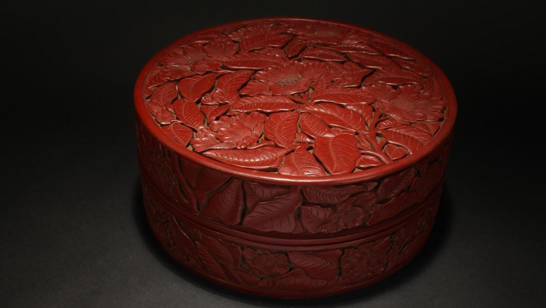 An Estate Chinese Plant-filled Fortune Lacquer Box