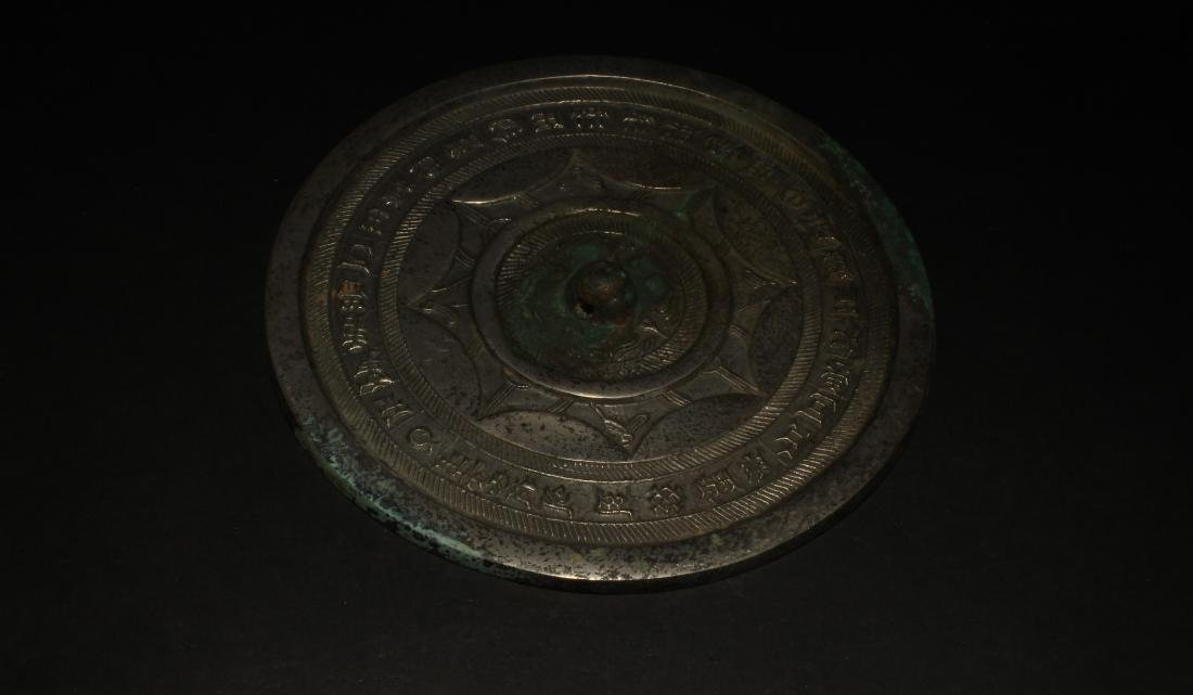 An Estate Chinese Anicent-framing Bronze Mirror