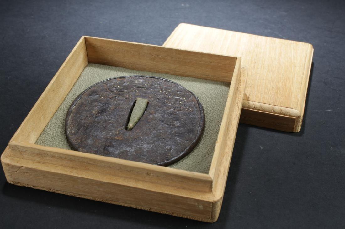 An Estate Sword Ring Display