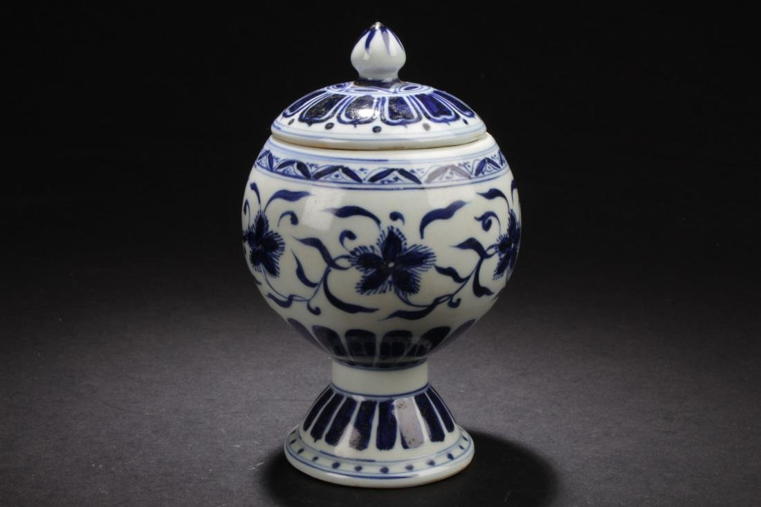 A Chinese Lidded Blue and White Fortune Porcelain