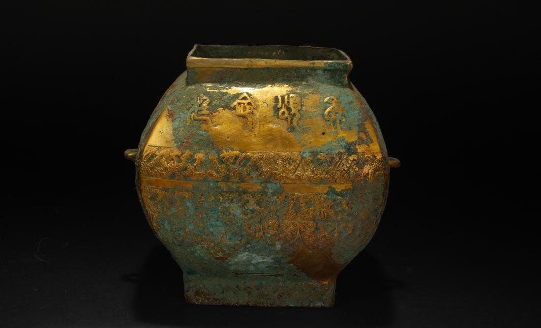 An Estate Chinese Anicent-framing Bronze Vessel