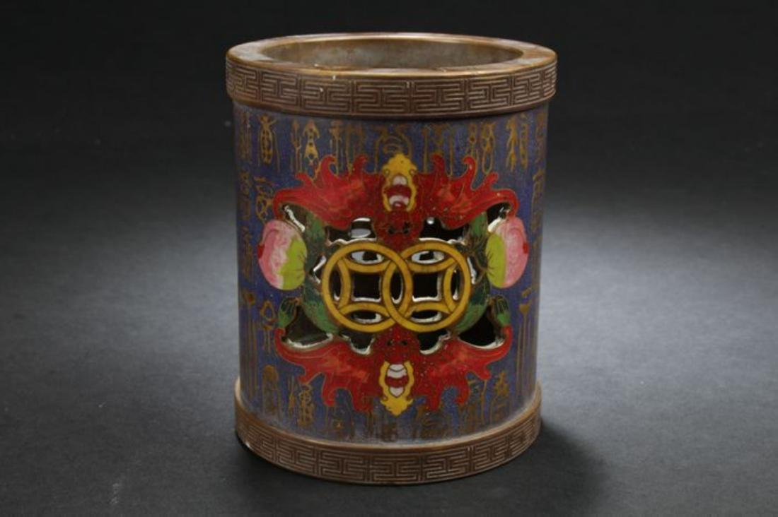 An Estate Chinese Bat-framing Cloisonne Brush Pot