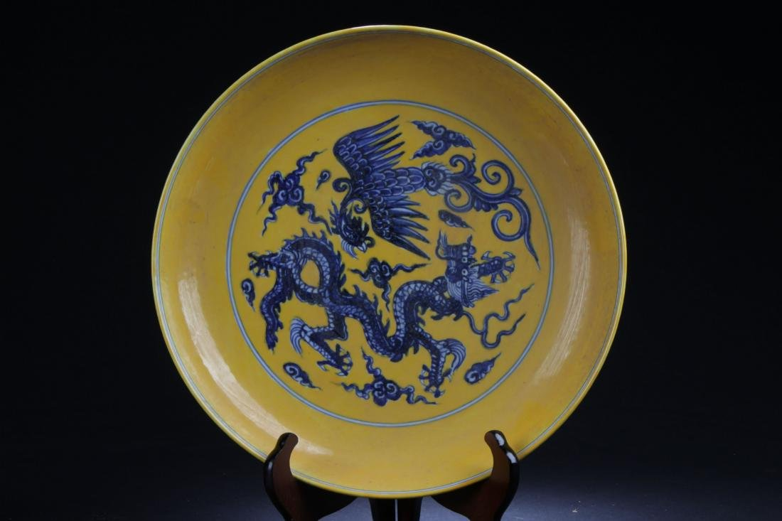 A Chinese Estate Phoenix and Dragon Porcelain Plate