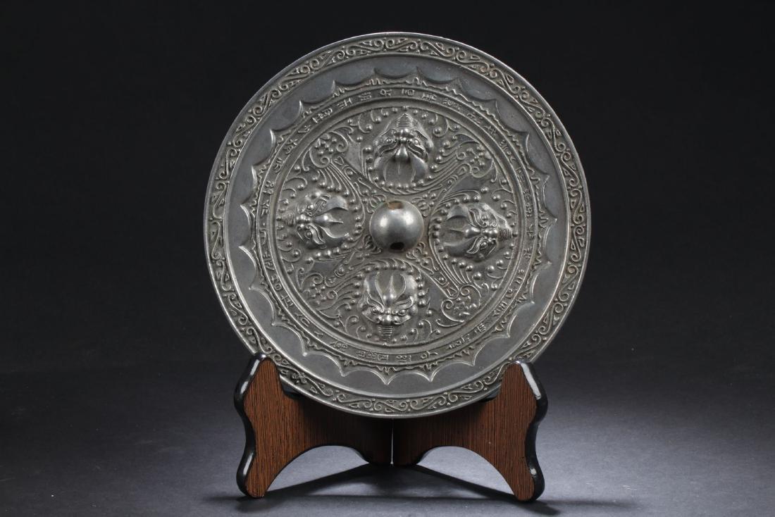 An Estate Chinese Bronze Mirror Display