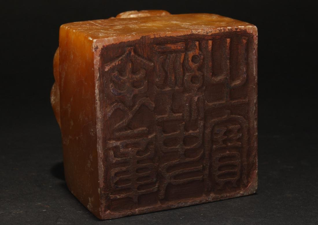 An Estate Chinese Anicent-framing Soapstone Display - 5