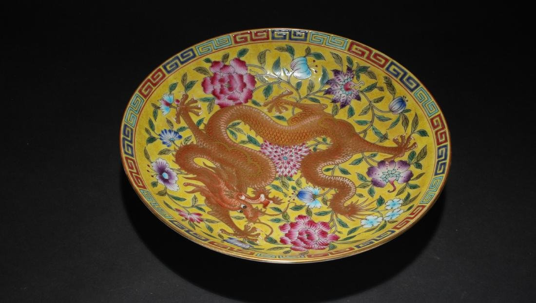 A Chinese Dragon-decorating Estate Porcelain Plate - 4