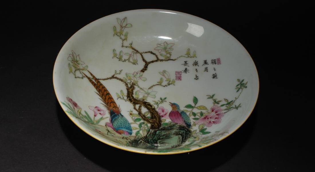 An Estate Chinese Poetry-framing Porcelain Plate