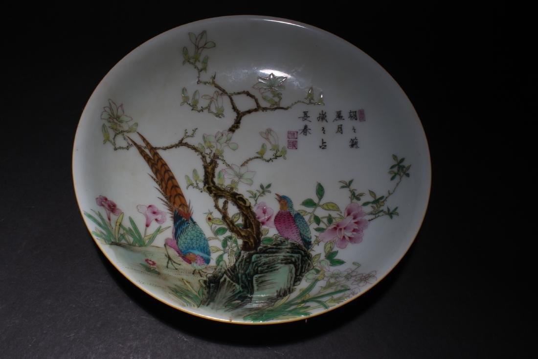 An Estate Chinese Poetry-framing Porcelain Plate - 2