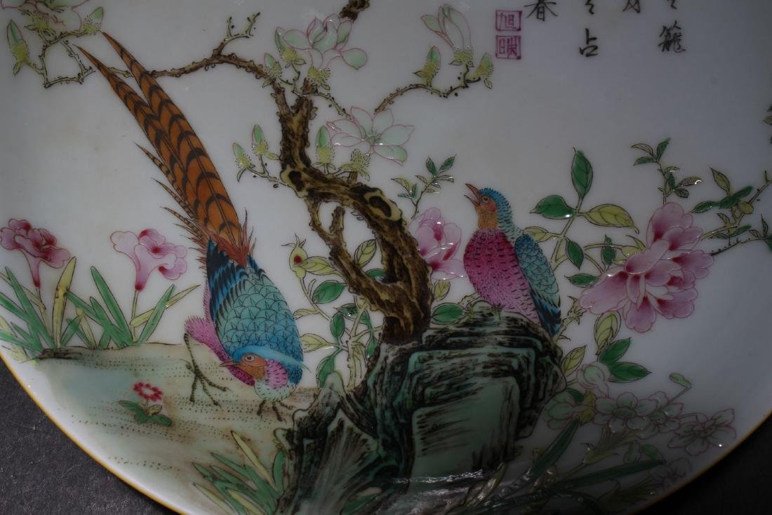 An Estate Chinese Poetry-framing Porcelain Plate - 3