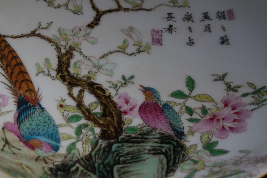 An Estate Chinese Poetry-framing Porcelain Plate - 4