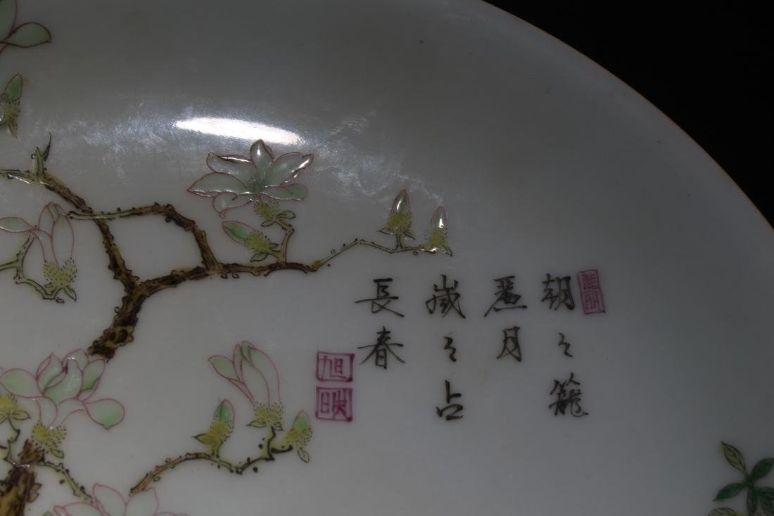 An Estate Chinese Poetry-framing Porcelain Plate - 5