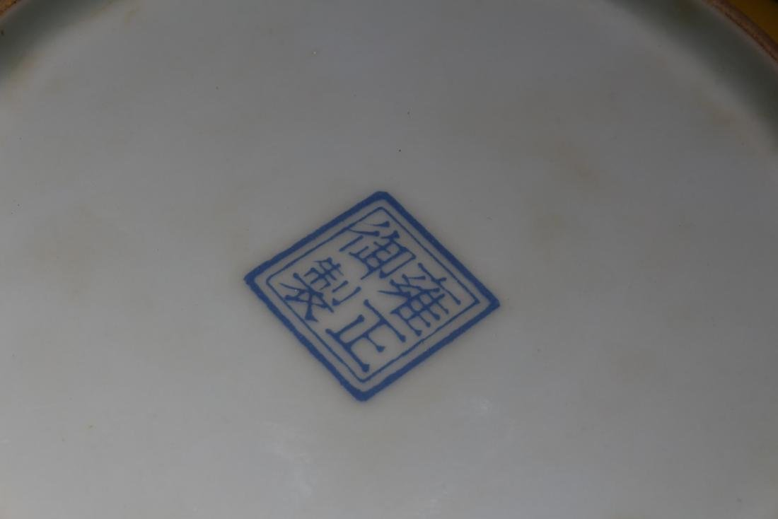 An Estate Chinese Poetry-framing Porcelain Plate - 8