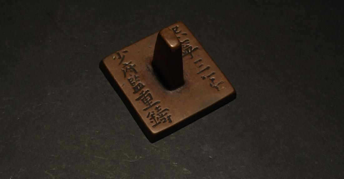 An Estate Chinese Seal Display - 4