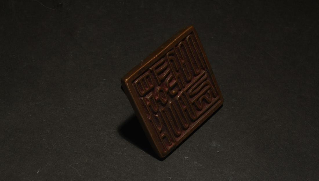 An Estate Chinese Seal Display - 5