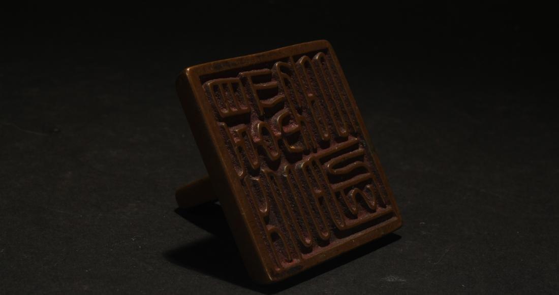 An Estate Chinese Seal Display - 6
