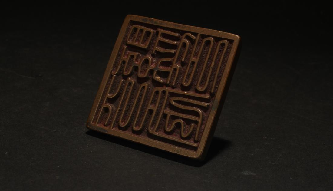 An Estate Chinese Seal Display - 7