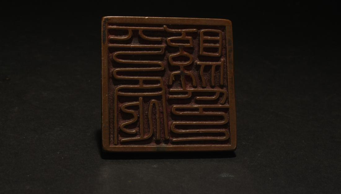 An Estate Chinese Seal Display - 8