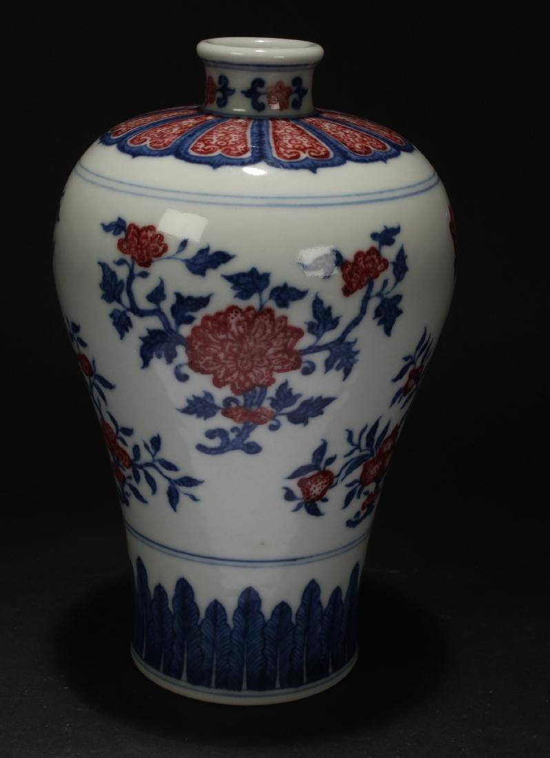 An Estate Chinese Blossom-fortune Porcelain Vase