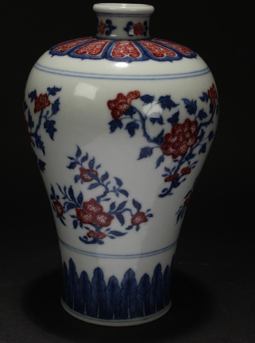 An Estate Chinese Blossom-fortune Porcelain Vase - 2
