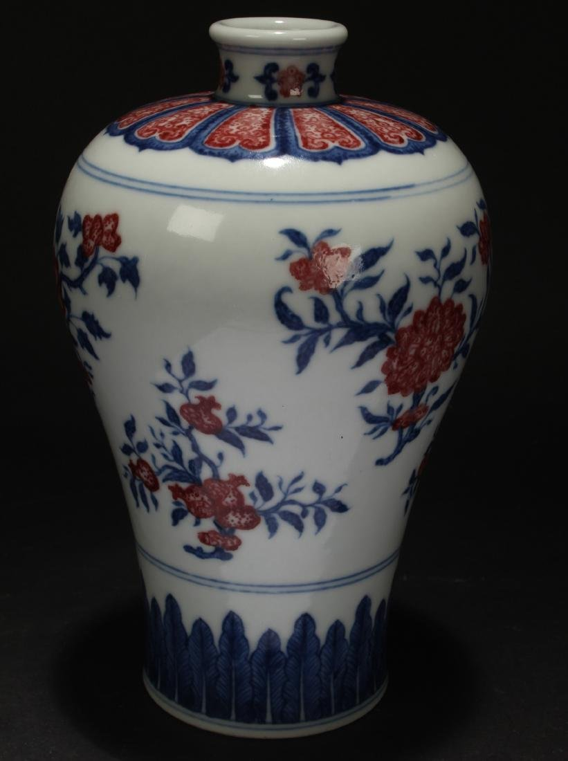 An Estate Chinese Blossom-fortune Porcelain Vase - 3