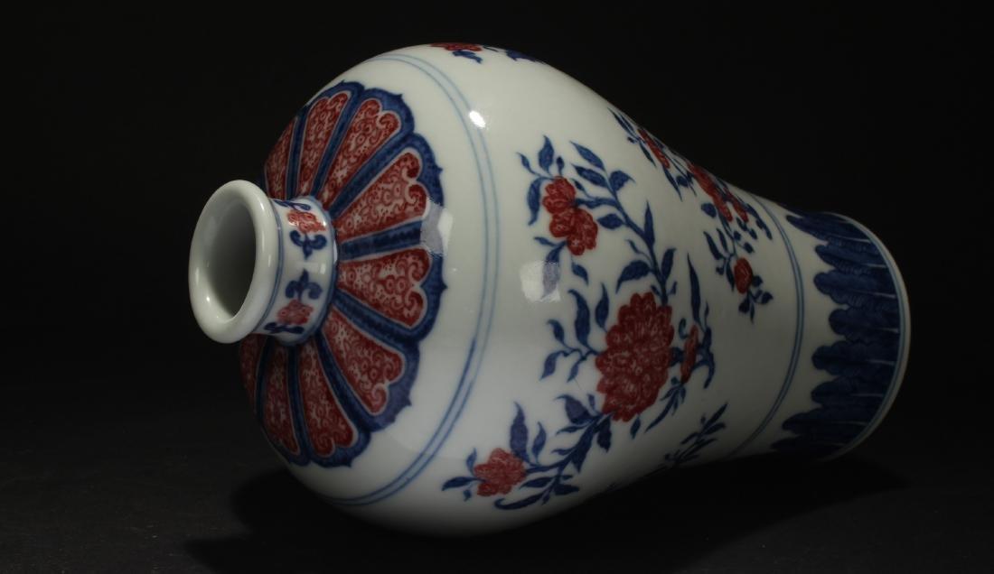 An Estate Chinese Blossom-fortune Porcelain Vase - 6