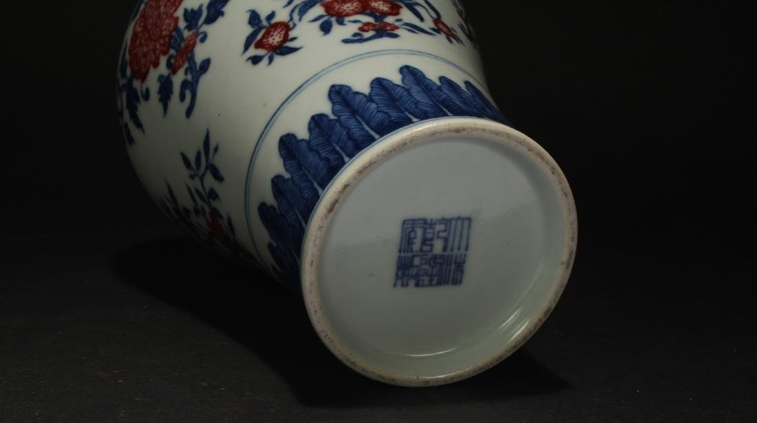 An Estate Chinese Blossom-fortune Porcelain Vase - 7