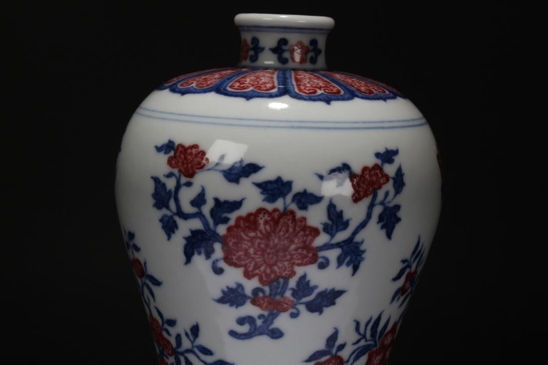 An Estate Chinese Blossom-fortune Porcelain Vase - 8