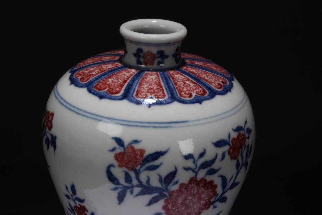 An Estate Chinese Blossom-fortune Porcelain Vase - 9