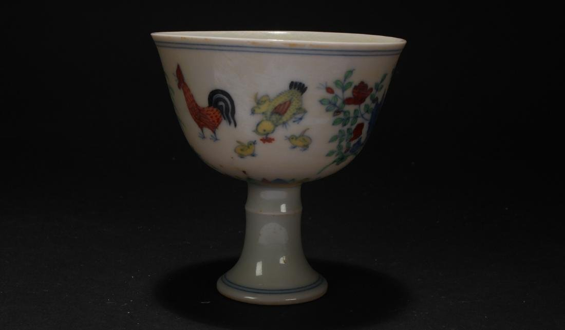 An Estate Chinese Porcelain Cup