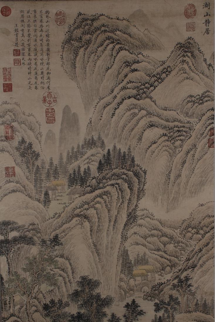 A Vivid-portrait Chinese Mountain-view Estate Scroll - 2