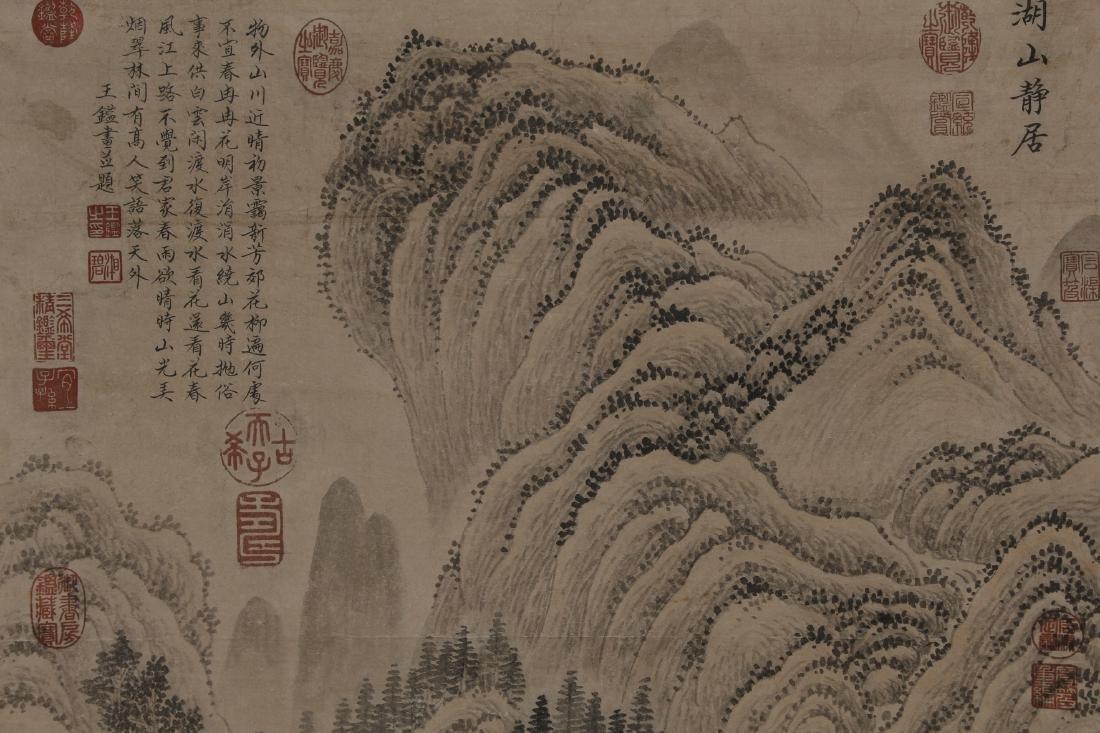 A Vivid-portrait Chinese Mountain-view Estate Scroll - 4