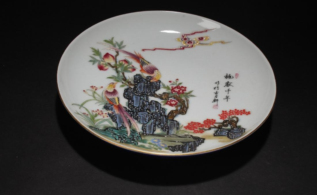 A Chinese Poetry-fortune Estate Porcelain Plate