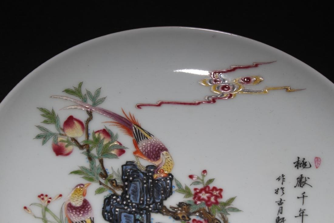 A Chinese Poetry-fortune Estate Porcelain Plate - 3