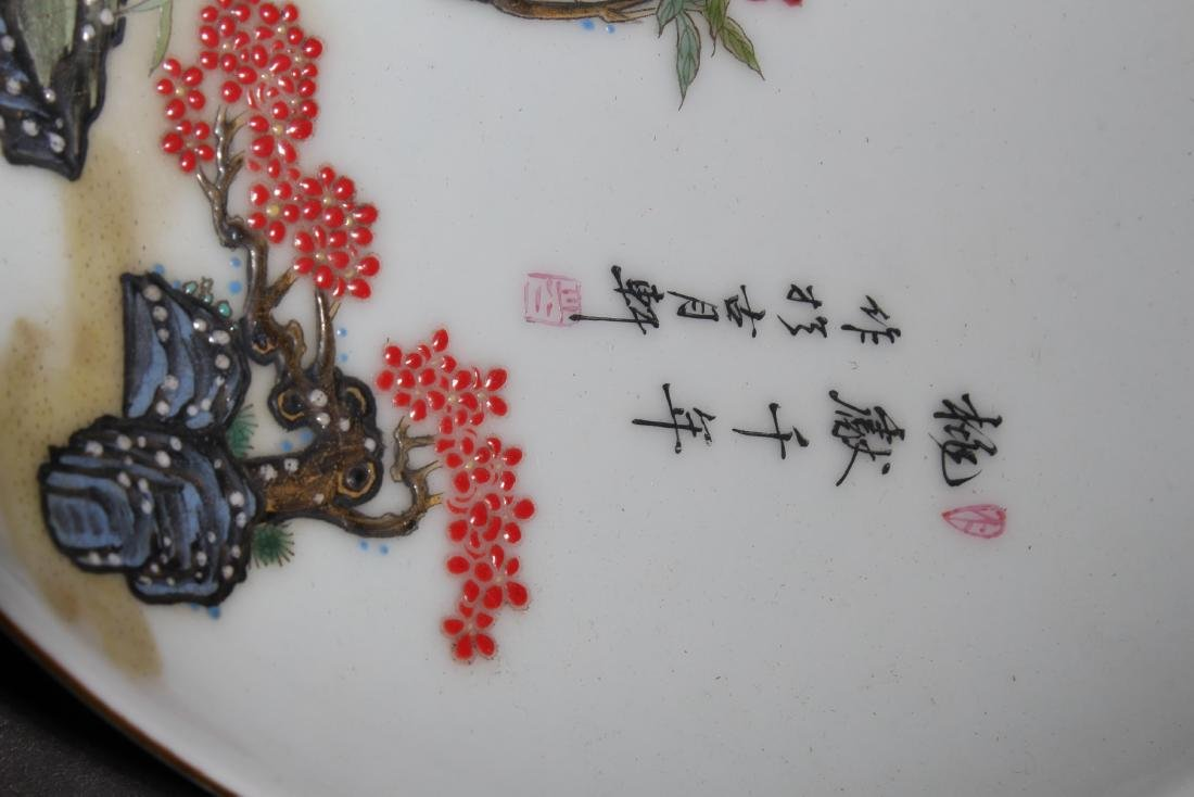 A Chinese Poetry-fortune Estate Porcelain Plate - 4
