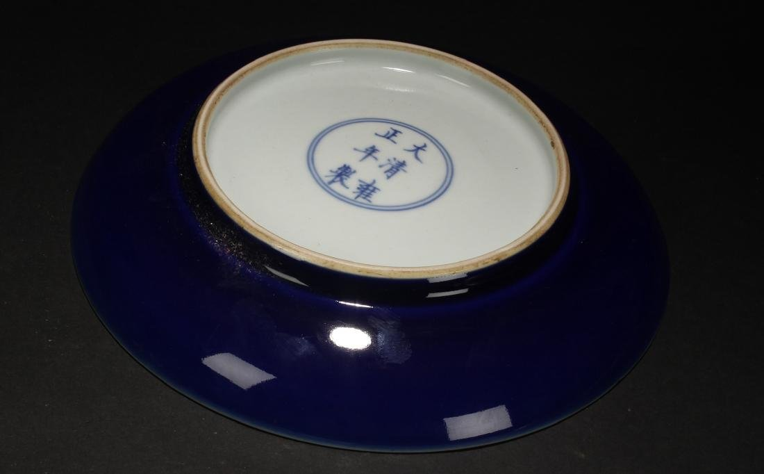 A Chinese Poetry-fortune Estate Porcelain Plate - 5
