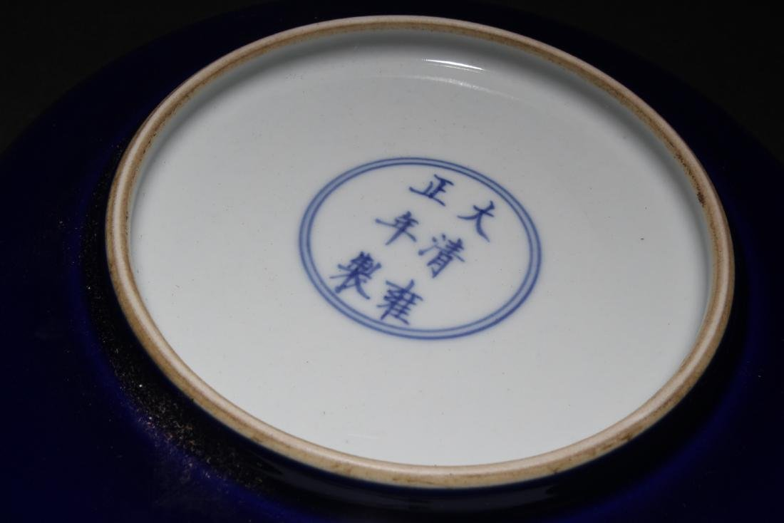 A Chinese Poetry-fortune Estate Porcelain Plate - 6