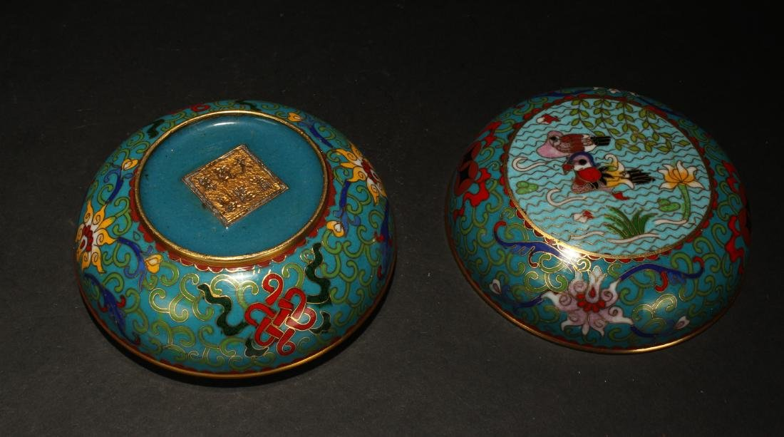 A Chinese Lidded Estate Cloisonne Box Display - 5